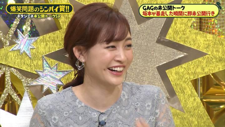 2020年07月17日新井恵理那の画像40枚目