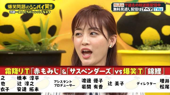 2020年07月17日新井恵理那の画像41枚目