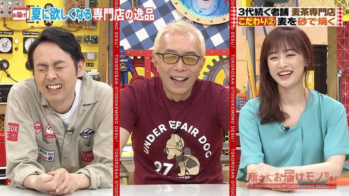 2020年07月19日新井恵理那の画像03枚目