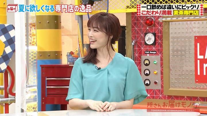 2020年07月19日新井恵理那の画像05枚目