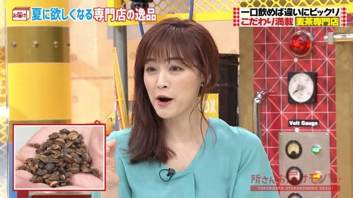 2020年07月19日新井恵理那の画像10枚目