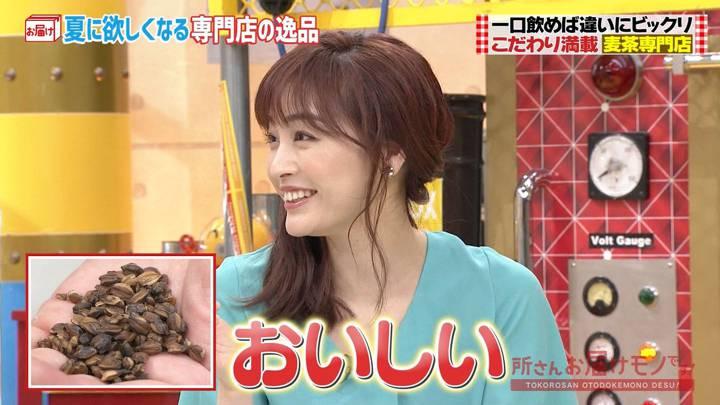2020年07月19日新井恵理那の画像12枚目
