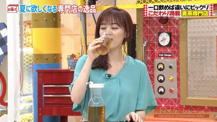 2020年07月19日新井恵理那の画像18枚目
