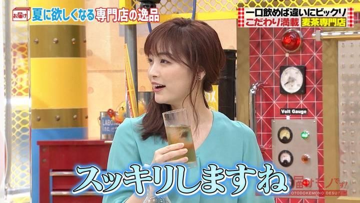 2020年07月19日新井恵理那の画像21枚目