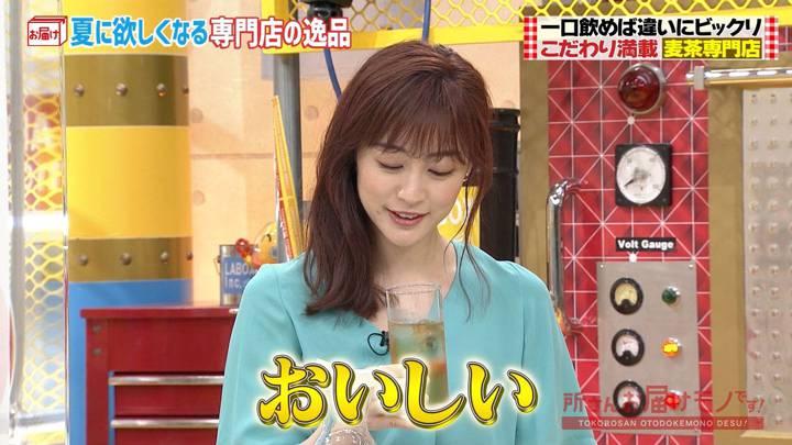 2020年07月19日新井恵理那の画像22枚目