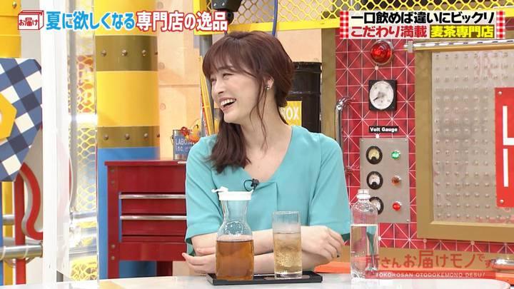 2020年07月19日新井恵理那の画像24枚目