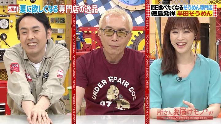 2020年07月19日新井恵理那の画像26枚目