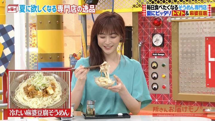2020年07月19日新井恵理那の画像29枚目