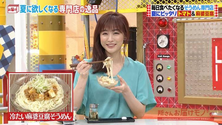 2020年07月19日新井恵理那の画像30枚目