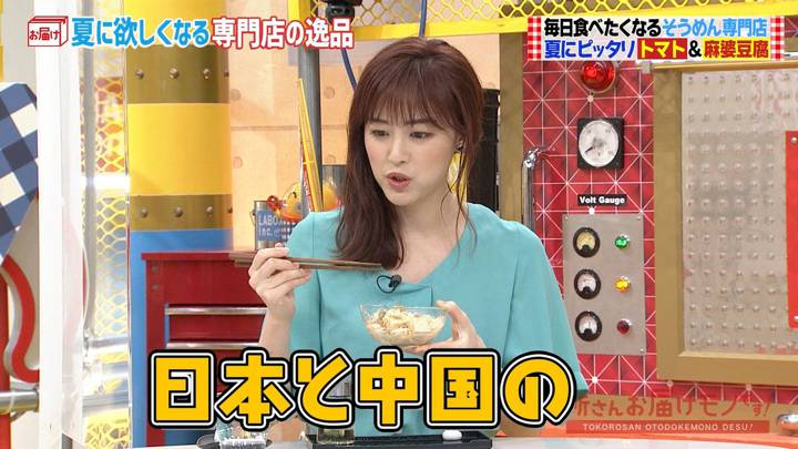 2020年07月19日新井恵理那の画像35枚目