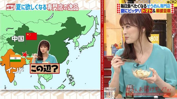 2020年07月19日新井恵理那の画像36枚目