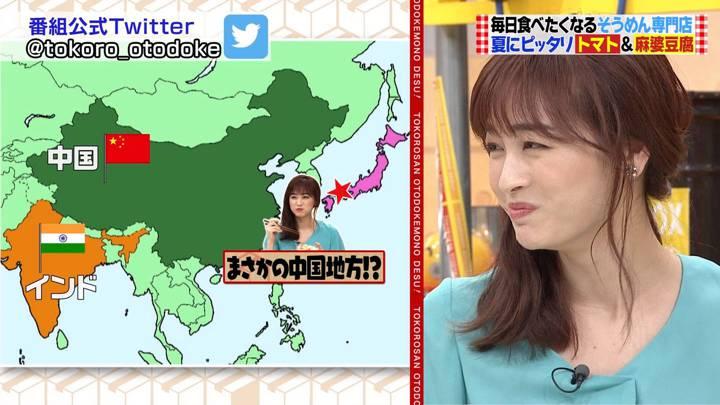 2020年07月19日新井恵理那の画像39枚目