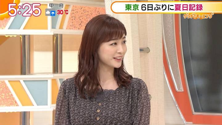 2020年07月20日新井恵理那の画像02枚目