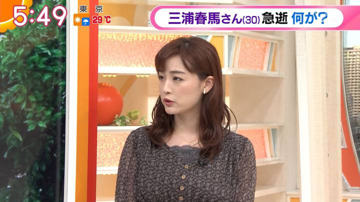 2020年07月20日新井恵理那の画像04枚目