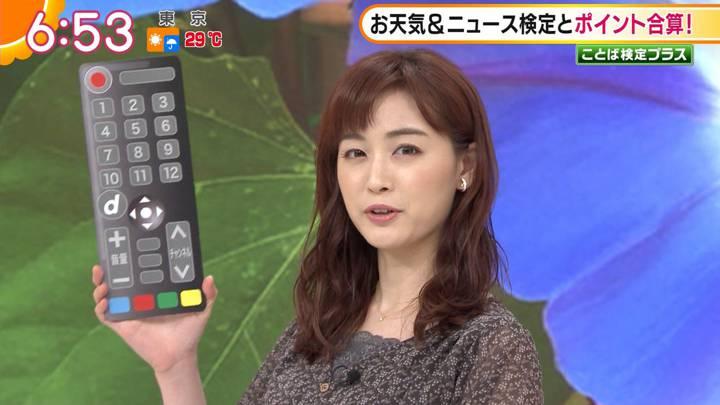 2020年07月20日新井恵理那の画像09枚目