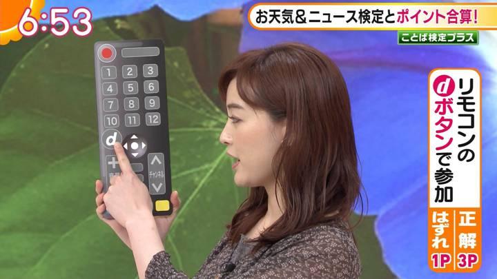 2020年07月20日新井恵理那の画像10枚目