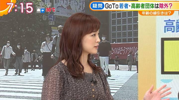 2020年07月20日新井恵理那の画像15枚目