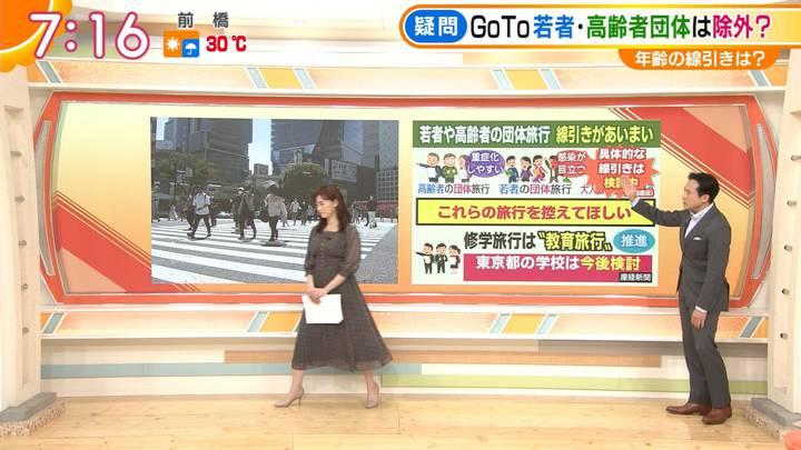 2020年07月20日新井恵理那の画像16枚目