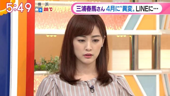 2020年07月21日新井恵理那の画像03枚目