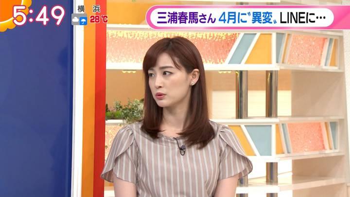 2020年07月21日新井恵理那の画像04枚目