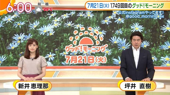 2020年07月21日新井恵理那の画像05枚目