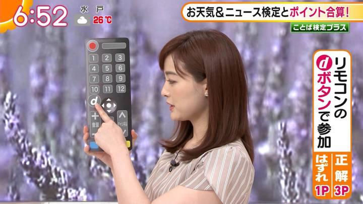 2020年07月21日新井恵理那の画像11枚目