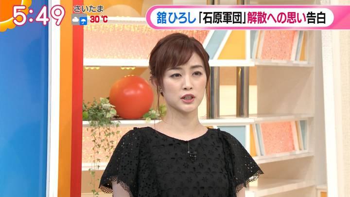2020年07月22日新井恵理那の画像02枚目