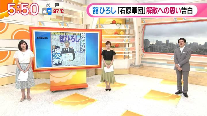 2020年07月22日新井恵理那の画像05枚目
