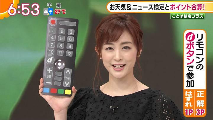 2020年07月22日新井恵理那の画像09枚目