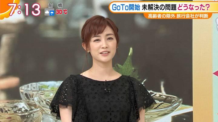 2020年07月22日新井恵理那の画像17枚目