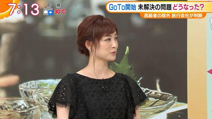 2020年07月22日新井恵理那の画像18枚目