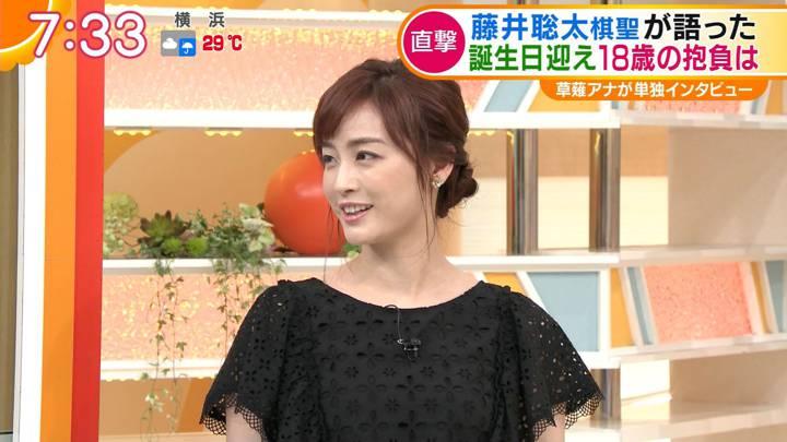 2020年07月22日新井恵理那の画像21枚目