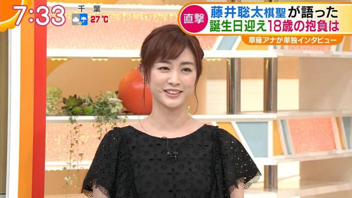 2020年07月22日新井恵理那の画像22枚目
