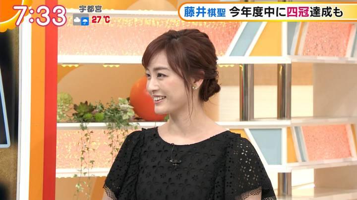 2020年07月22日新井恵理那の画像24枚目