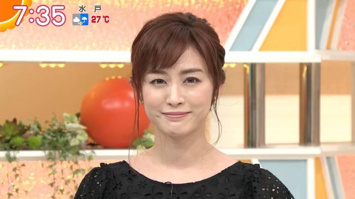 2020年07月22日新井恵理那の画像26枚目