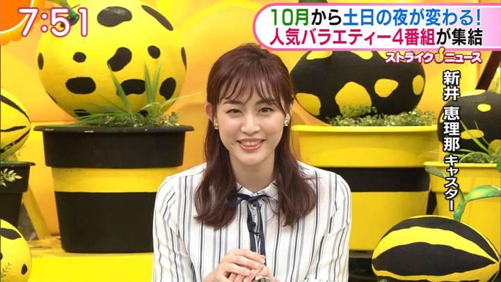 2020年07月22日新井恵理那の画像28枚目