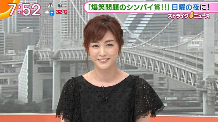 2020年07月22日新井恵理那の画像29枚目