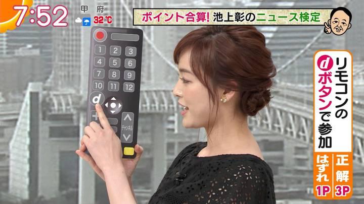 2020年07月22日新井恵理那の画像30枚目