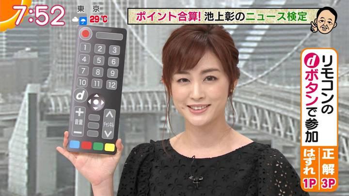 2020年07月22日新井恵理那の画像31枚目