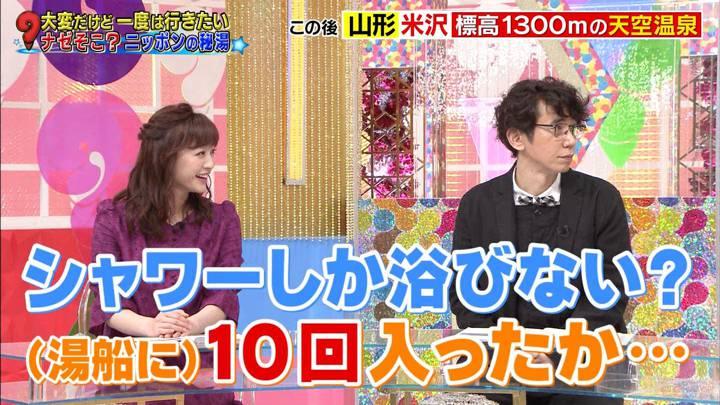2020年07月23日新井恵理那の画像29枚目