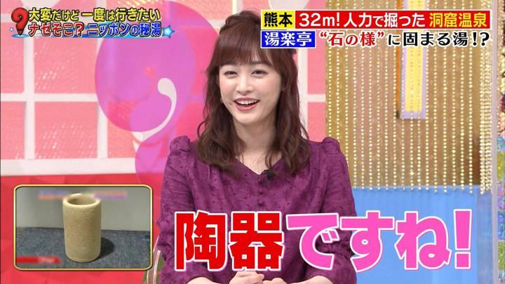 2020年07月23日新井恵理那の画像30枚目