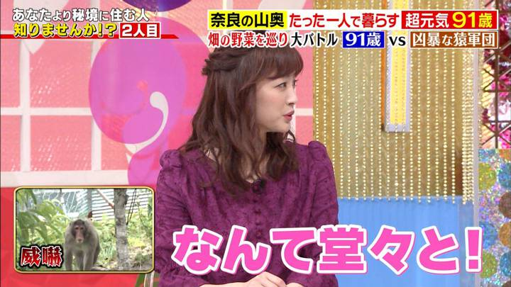 2020年07月23日新井恵理那の画像39枚目