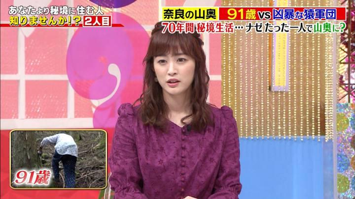 2020年07月23日新井恵理那の画像40枚目