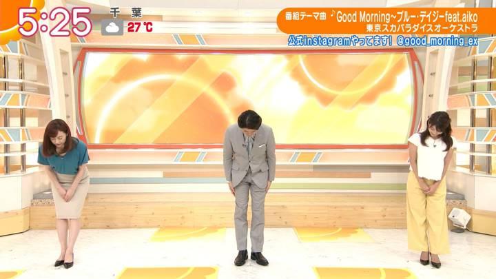 2020年07月24日新井恵理那の画像02枚目