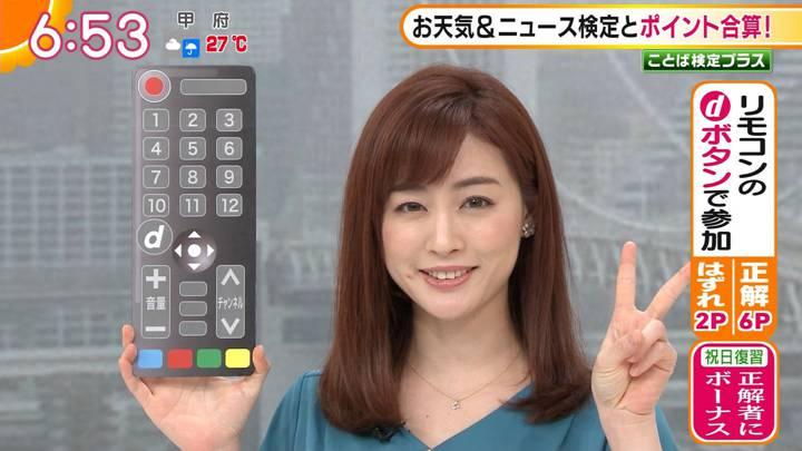 2020年07月24日新井恵理那の画像09枚目