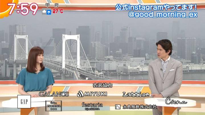 2020年07月24日新井恵理那の画像23枚目