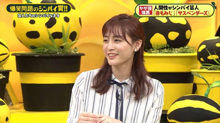 2020年07月24日新井恵理那の画像27枚目