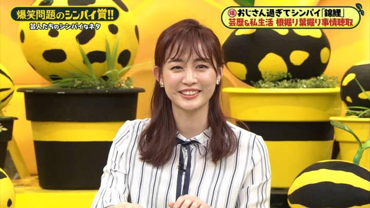 2020年07月24日新井恵理那の画像28枚目