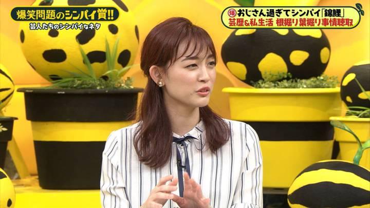 2020年07月24日新井恵理那の画像29枚目