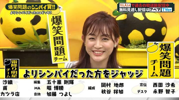 2020年07月24日新井恵理那の画像30枚目